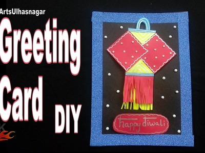 DIY Aakash kandil card for Diwali  | DIY How to make  | JK Arts 1096
