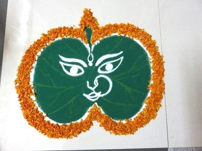 How to make beautiful dashera special rangoli design created by rangolidesigns