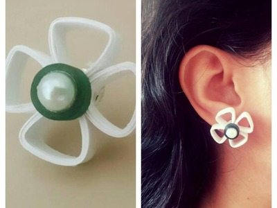 How to make Quilling Stud Earring. Design 5.Tutorial