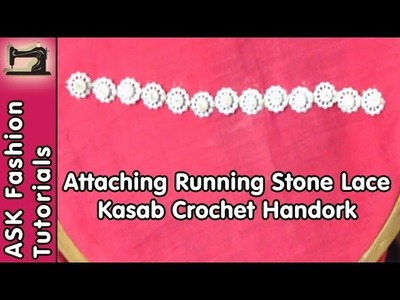 Attaching Running Stone Lace with Kasab | Crochet.Aari Handwork | in Hindi