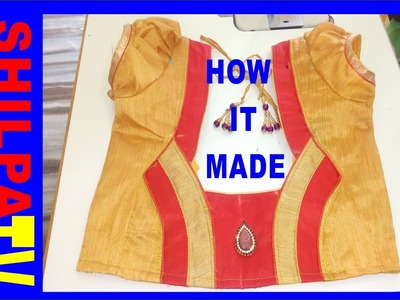 How to make designer blouse at home-12 (PART-1)