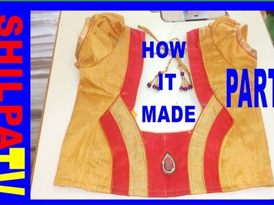 How to make designer blouse at home-12 (PART-2)