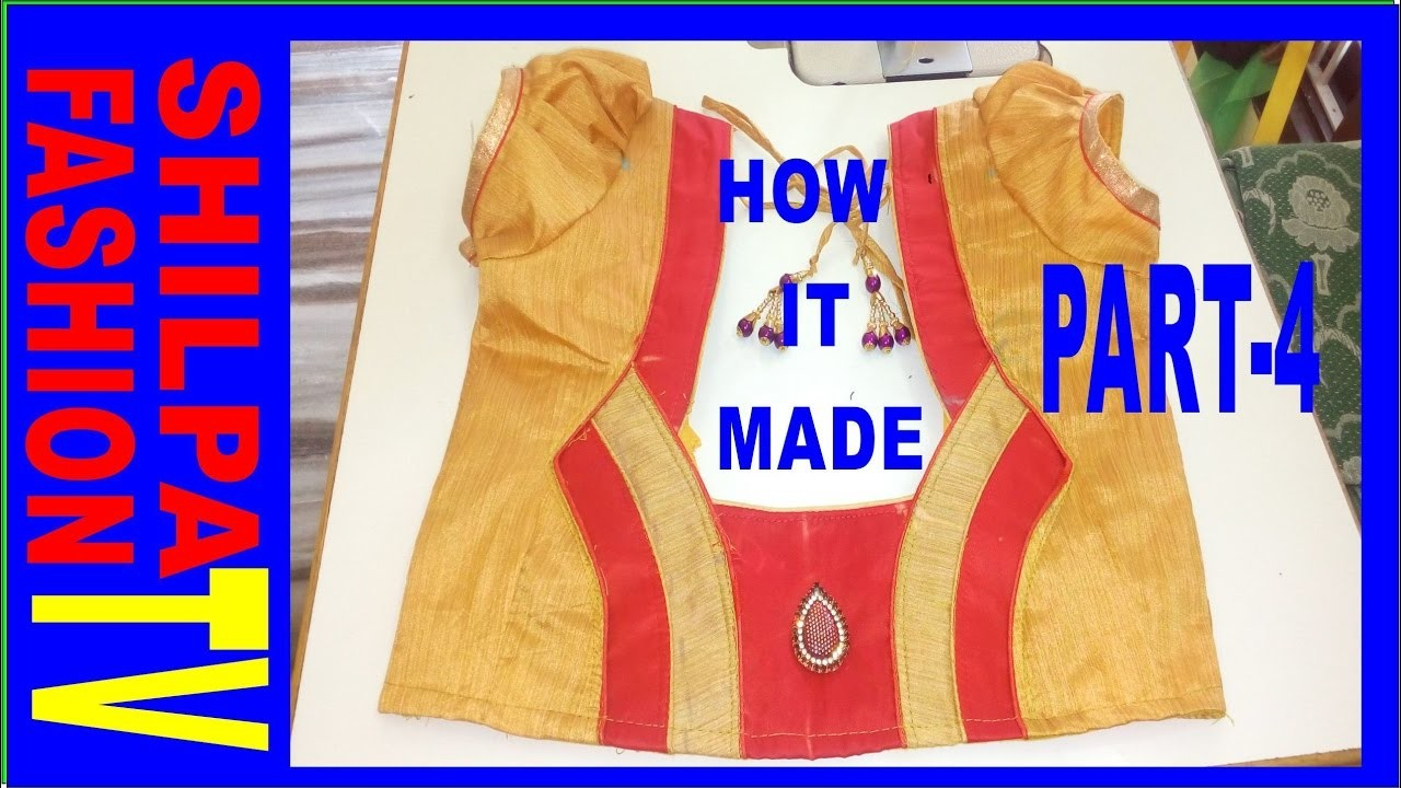 How to make designer blouse at home-12 (PART-4)