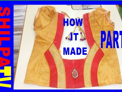 How to make designer blouse at home -12 (PART-3)