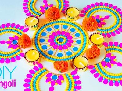 How to make rangoli | kundan rangoli design | easy rangoli design | diwali decoration ideas