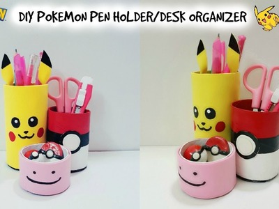 DIY Desk Organizer.DIY Pokemon Go.DIY Pen Holder with cardboard.Recycle craft