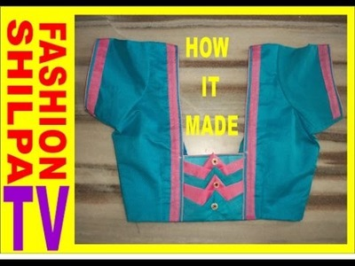 How to make designer blouse at home-15