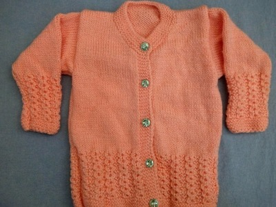 Measurement of Baby Sweater and Knitting Pattern