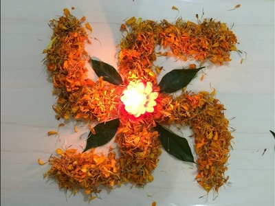 How To Make Flower Rangoli In 2 Mins ? | Flower Swastik Rangoli Design(NEW) by Hemlata's Rangoli