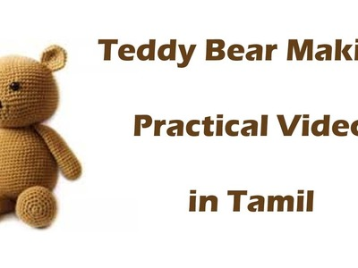 Soft Toy Making at Home in Tamil | Teddy Bear Making Video in Tamil