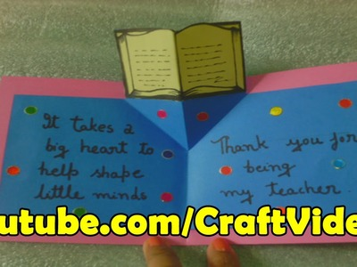 Teachers Day Pop Up Cards | Teachers Day Card Making Ideas for Kids |
