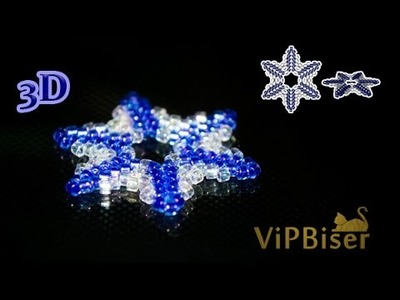 Beaded Snowflake. Popular Pattern. 3D Beading Tutorial