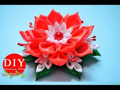 DIY. Flower kanzashi scrunchy. New petals. Kanzashi flower tutorial.