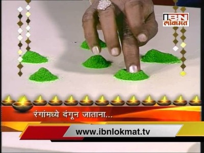 Easy and Simple Rangoli Making With Fingers