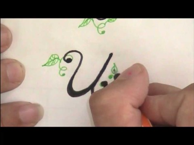 How to write in crusive fancy - beautiful cursive letters