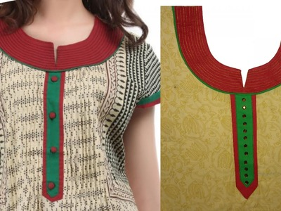Cut And Stitch Round Neckline With Zari Patch | Piping And Double Sweetheart