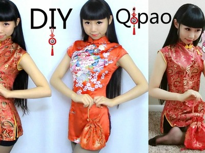 DIY Qi Pao.Cheongsam+Pattern Making | DIY Traditional Chinese New Year Dress