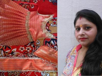 Happy Diwali wishes from babita agarwal | how to make beautiful lehenga for goddess laxmi
