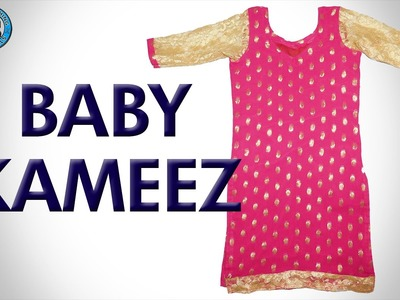 Baby  Kameez (Kameez for Kids) in English | BST