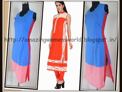 STRAIGHT CUT KURTI,  SIDE LACE JOINING. . . NOW EASY FOR BEGINNERS TOO