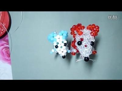 水晶串珠 動物類飾品 吉祥鼠 (款式1) 1.2