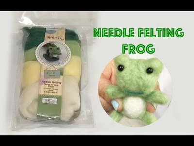 Daiso Japan Needle Felting Wool - Frog