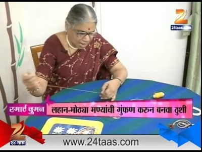 Smart Women : Traditional Way To Make Thushi 14th April 2015