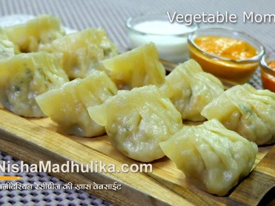 Veg Momos recipe - Steamed Momos - Vegetable Dim Sum - Chinese veg momos