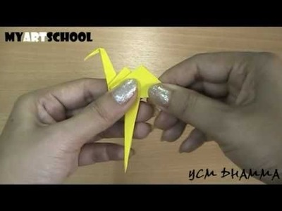 How To Fold An Egret