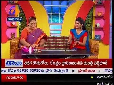 Making of Thoranam using Stone lace by Kalpana.aired on Sakhi 7th November 2014