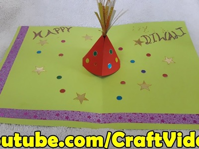 Diwali Pop Up Cards | Diwali Card Making Ideas | How to make diwali pop up greeting card