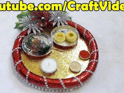 TEASER - Bhai Dooj Decoration Thali Ideas (thali sajawat , Best out of Waste