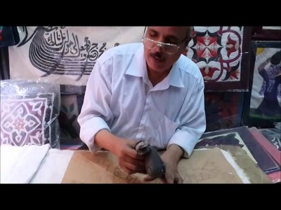 Egyptian Applique from Design to Hand Stitched Masterpiece Tentmakers of Cairo Khayamiya