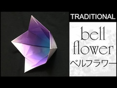 Origami how to make a paper table origami table how to make a traditional origami bellflower tutorial mightylinksfo