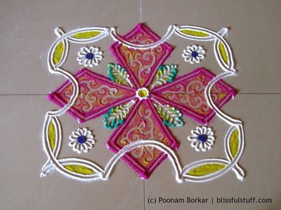 Small and easy 7 by 7 dots rangoli | Creative rangoli designs by Poonam Borkar
