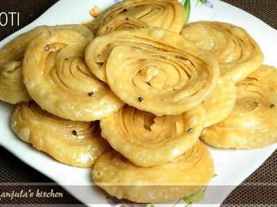 Chiroti (Khaja) - Indian Pastry Recipe by Manjula