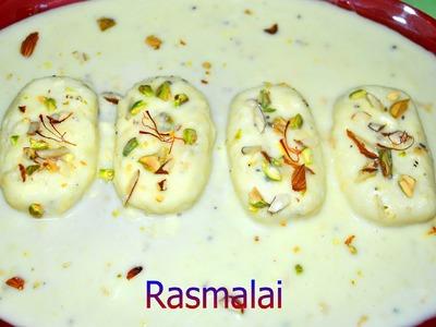 Rasmalai Recipe Video - PriyasRasoi.Com