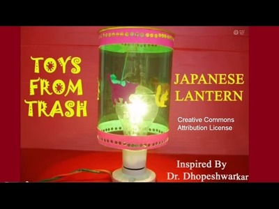JAPANESE LANTERN - ENGLISH - 25MB.wmv