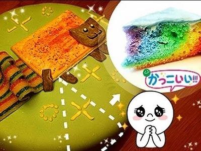 Nyan Cat Rainbow Cake Recipe