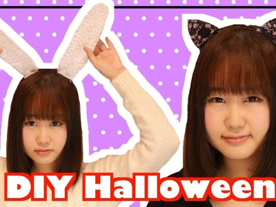 DIY Halloween Lace Cat Ears and Bunny Ears tutorial