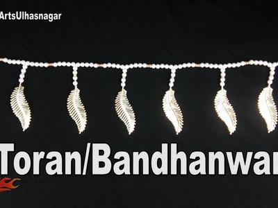 DIY How to make Toran. Bandhanwar |  JK Arts 1114