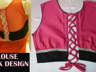 Designer blouse back design DIY   Blouse back design cutting and stitching