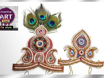 DIY How to make Mukut   God ( crown . tahia in odia )   kundan mukut   Art with Creativity