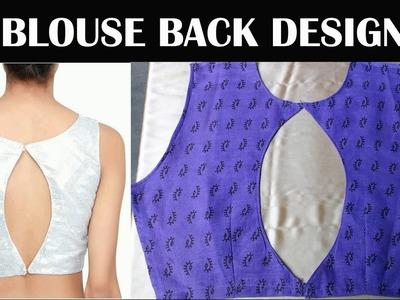 Designer blouse back design DIY | Blouse back design cutting and stitching