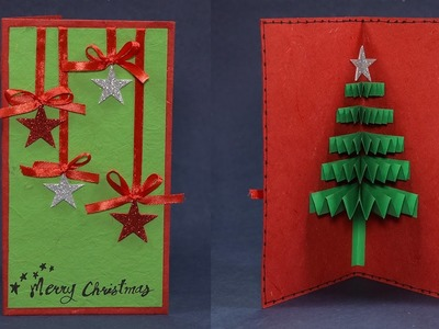 Handmade Pop Up Christmas Greeting Card - How to DIY Tutorial
