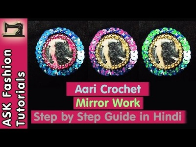 How to do Aari Crochet Mirror work with Kasab | Handwork | in Hindi
