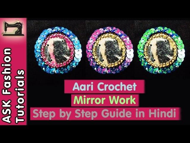 How to do Aari Crochet Mirror work with Kasab | Handwork | in Hindi