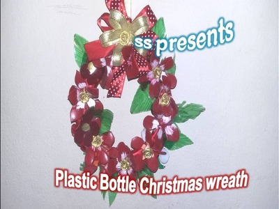 How to Make Plastic Bottle Christmas Wreath.Christmas decorations.Room decor ideas