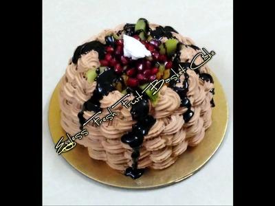 How to Decorate Eggless Fresh Fruit Basket Cake