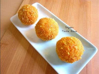 How to make Carrot Ladoo | Gajar ka laddu | Carrot Truffles | Diwali Sweets